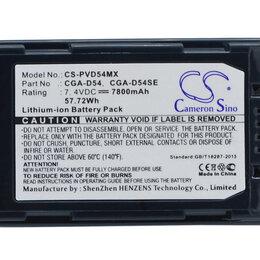 Аккумуляторы и зарядные устройства - Усиленный аккумулятор для Panasonic CGA-D54SE/1B, CGR-D54S, 0