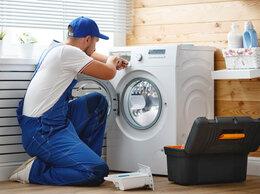 Ремонт и монтаж товаров - Ремонт стиральных машин Семилуки, 0