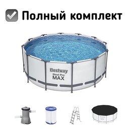 Бассейны - Каркасный бассейн Bestway 4,57 х 1,22 м Полный комплект, 0