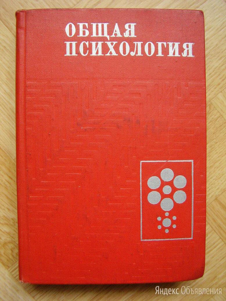 Книги по психологии по цене не указана - Прочее, фото 0