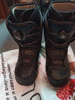 Ботинки - Сноуборд ботинки Vans boa 43, 0