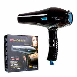 Фены и фен-щётки - Фен для волос Pro moser MS 7701 999775, 0