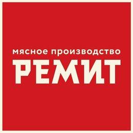 Упаковщик - УПАКОВЩИЦА 2/2 (день) , 0