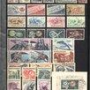Почтовые марки по цене не указана - Марки, фото 18