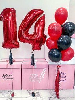 Воздушные шары - Воздушные шары на 14 лет, 0