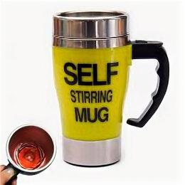 Термосы и термокружки - Термокружка мешалка Self Stirring Mug желтая, 0