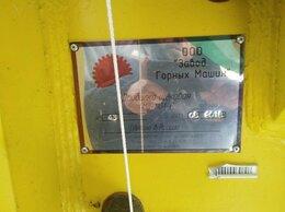 Производственно-техническое оборудование - Щековая дробилка СМД-110 новая, наличие, 0