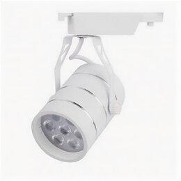 Споты и трек-системы - Трековый светильник 7Вт теплого свечения, цвет белый (Торговое оборудование), 0