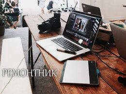 Ремонт и монтаж товаров - Ремонт компьютеров и ноутбуков в Стерлитамаке.…, 0