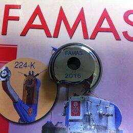 Аксессуары и запчасти - Запасные части для бортопрошивного оборудования Famas., 0