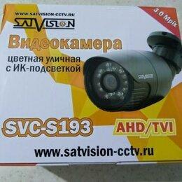 Камеры видеонаблюдения - уличная видеокамера 3мп SVC-S193, 0