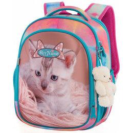 Рюкзаки, ранцы, сумки - Ранец SkyName R4-400 + брелок мишка, 0
