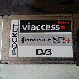 Спутниковое телевидение - Модуль условного доступа Neotion Viacces новый, 0