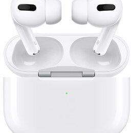 Наушники и Bluetooth-гарнитуры - Гарнитура APPLE AirPods Pro White , 0