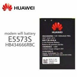 Аккумуляторы - Аккумулятор  Huawei E5573 / Megafon MR150-3…, 0
