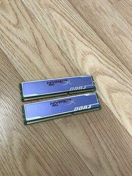 Модули памяти - Kingston HyperX Blu DDR3 4 GB Kit (1600 MHz/XMP), 0
