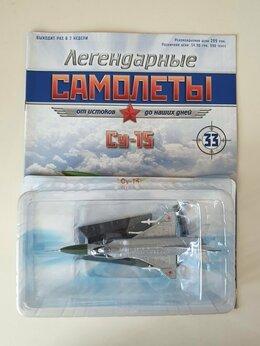 Модели -  Легендарные самолеты №33 Су-15 1/144 Деагостини , 0