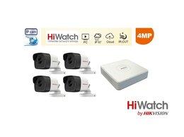 """Камеры видеонаблюдения - IP видеонаблюдение """"4мр"""" Hiwatch комплект 4 камеры, 0"""
