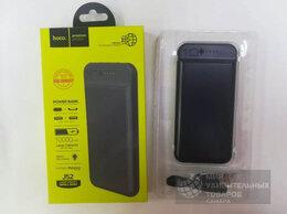 Универсальные внешние аккумуляторы - Повер банк Hoco J52 10000 mAh, 0