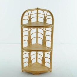 Плетеная мебель - Этажерка угловая с 3 полками мед Calamus Rotan, 0