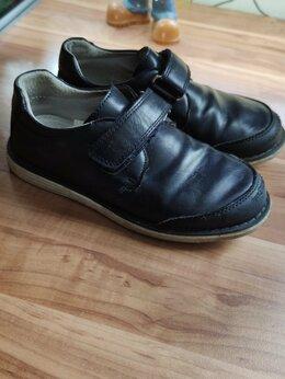 Туфли и мокасины - Макасины на мальчика, р 32, 0