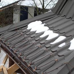 Кабели и провода - Греющий кабель. Обогрев крыши. Обогрев труб и водостоков., 0