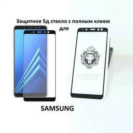 Чехлы - 5D Защитное стекло для Samsung, 0