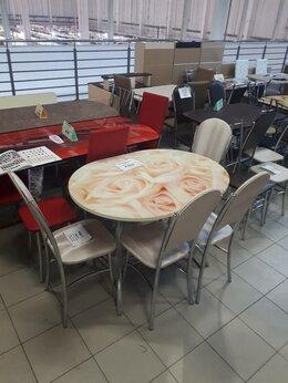 Столы и столики - Столы и стулья большой выбор, 0