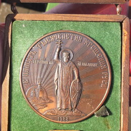 Жетоны, медали и значки - медаль В память тысячелетия крещения  Руси, 0