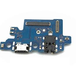 Шлейфы - Шлейф для Samsung Galaxy A40 (A405F) на…, 0