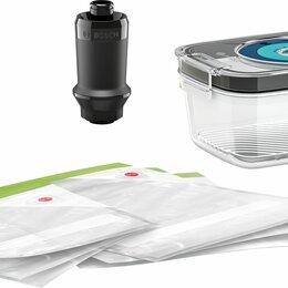 Аксессуары и запчасти - Комплект MSZV6FS1 для вакуумирования продуктов 17004577, 0