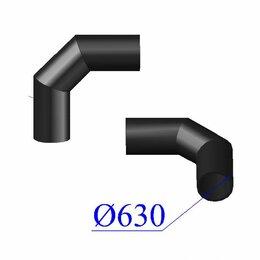Водопроводные трубы и фитинги - Отвод ПНД сварной D 630 х90 гр. ПЭ 100 SDR 17, 0