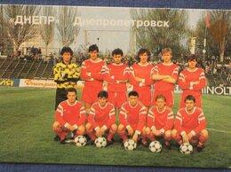 """Постеры и календари - Футбол """"Днепр"""" Днепропетровск 1992, 0"""