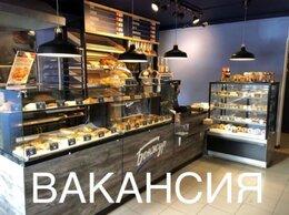 Продавец - Продавец -кассир в Пекарню «Бонжур», 0