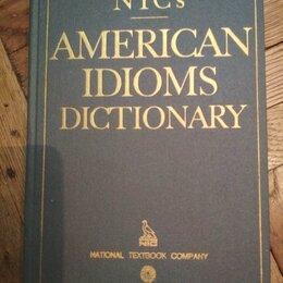 Наука и образование - American idioms dictionary Словарь, 0