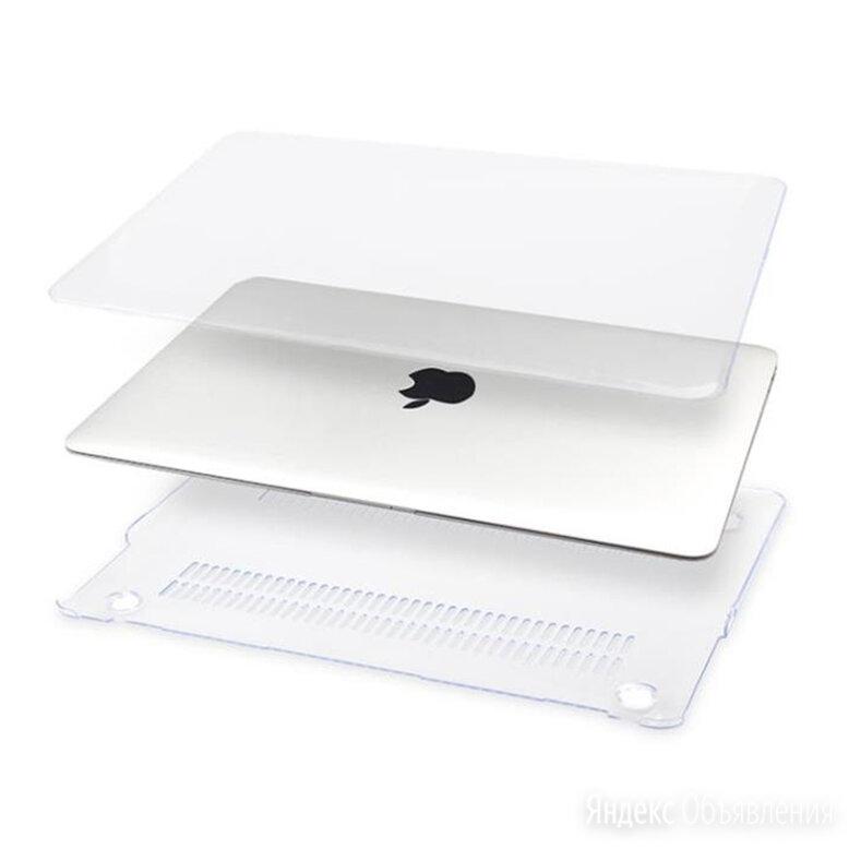 Чехол HardShell Case для MacBook Retina 15 по цене 350₽ - Чехлы для планшетов, фото 0