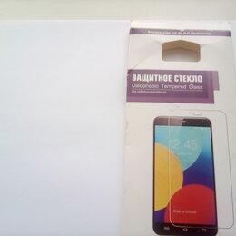 Защитные пленки и стекла - Защитное стекло для телефона, 0