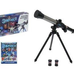 Детские микроскопы и телескопы - Телескоп детский «Млечный путь», 0