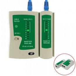 Аксессуары для сетевого оборудования - LAN тестер, кабельный тестер, 0