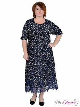 Футболки и топы - Платье больших размеров для женщин №595, 0