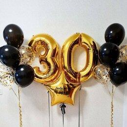 Воздушные шары - Воздушные шары на 30 лет, 0
