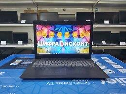 Ноутбуки - Lenovo i5-8250U 6Гб 1000Гб MX150, 0