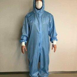 Одежда и аксессуары - Медицинский костюм многоразовый Боскар, 0