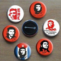 Жетоны, медали и значки - Значок Че Гевара (6 картинок), 0