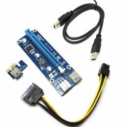 Прочие комплектующие - Райзер riser  для видеокарты USB 3.0 ver 006c (6pin ), 0