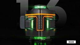 Измерительные инструменты и приборы - Лазерный уровень (нивелир) Hilda 16 линий 4D, 0