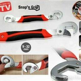 Рожковые, накидные, комбинированные ключи - Универсальный -ключ Snap N Grip -2 штуки, 0