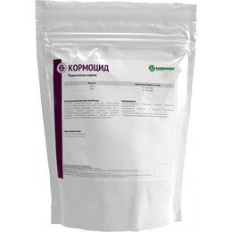 Товары для сельскохозяйственных животных - Кормоцид, 0