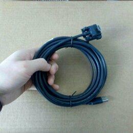 Расходные материалы - Зарядное устройство для POS терминалов Ingenico, 0