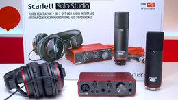 Микрофоны - Focusrite Scarlett Solo Studio 3rd. Комплект…, 0